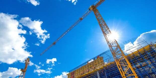 Город выделил более 11 га земли для строительства социальных объектов
