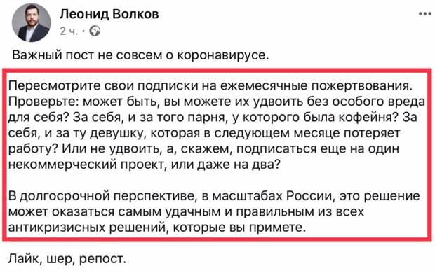 Российская либерда бросилась просить финансовую поддержку у «режима»