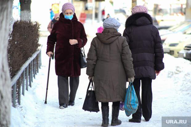 Новости кризиса 21апреля. Пенсионерам предлагают новые льготы ивыплаты, плату заэлектричество хотят повысить