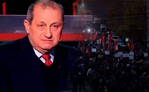 Кедми сообщил об ответе Москвы активистам, топтавшим в Ереване российский флаг