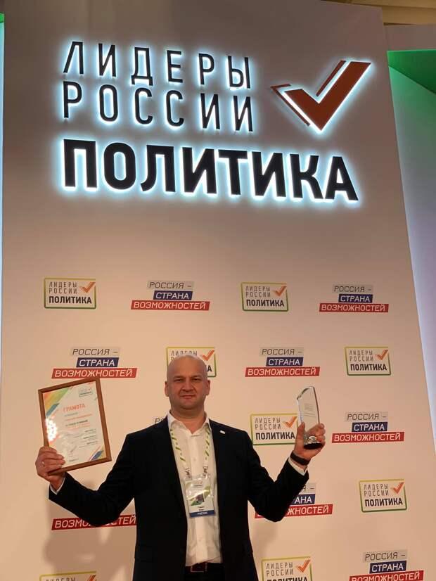 Зампред Гордумы Ижевска Олег Гарин стал победителем конкурса «Лидеры России. Политика»