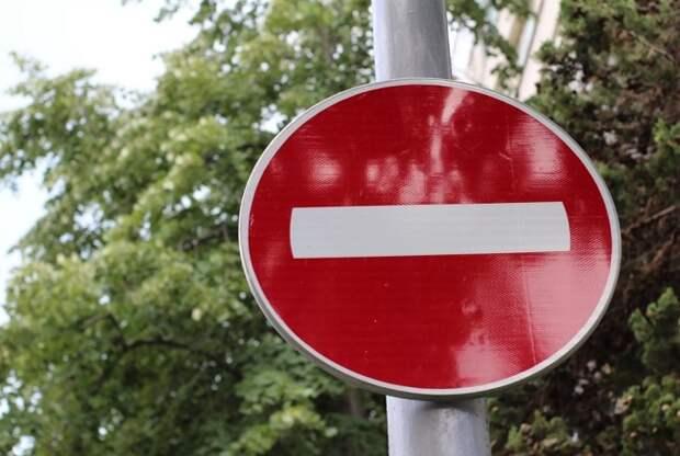 В Краснодаре изменили схему движения на улице Красных Партизан