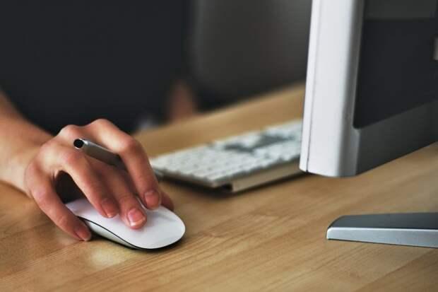 Компьютер. Фото: pixabay.com