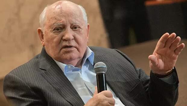 Горбачев назвал виновных в распаде СССР