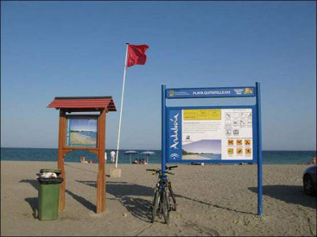 Паломарес. Водородные бомбы на пляже