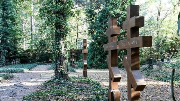 Тайна берлинского кладбища самоубийц