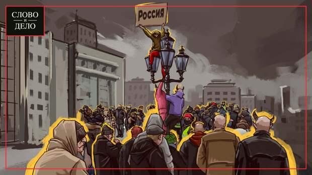 Политологи: оппозиция пытается нажиться на проведении митингов по установкам Запада