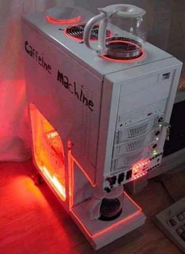 10. Кофеварка из системного блока компьютер, новая жизнь старых вещей, процессор, своими руками, системный блок