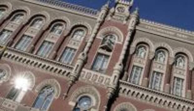 Нацбанк: Превращение промышленно развитой экономики Украины в отсталую сельскохозяйственную успешно завершено | Продолжение проекта «Русская Весна»