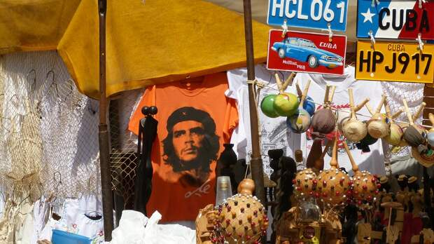 Власти Кубы ужесточили правила посещения острова для туристов