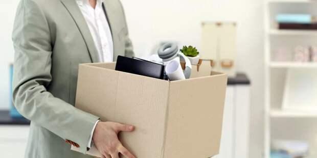 Безработным продлили возможность быстро встать на учет