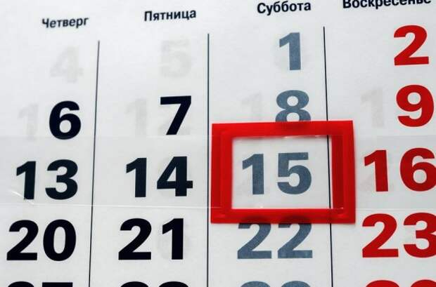 Аксёнов добавил крымчанам три выходных