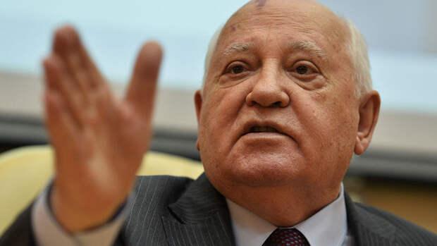Горбачёв рассказал о своём обращении к Путину и роли в истории