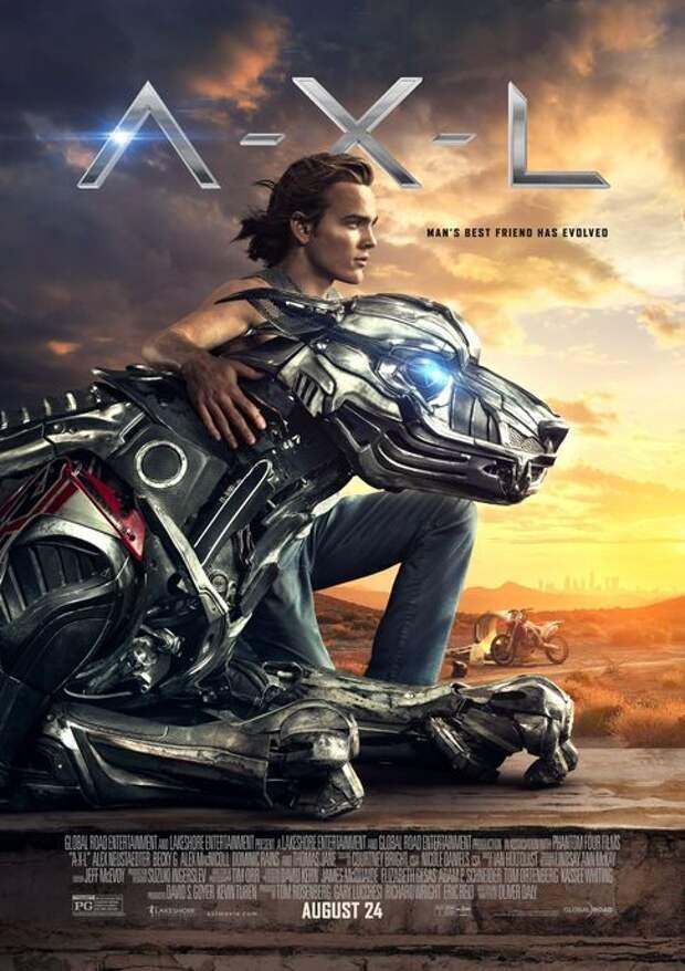 Новый трейлер к фильму «Аксель»