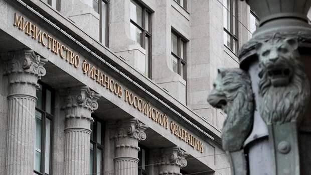 Минфин завершил вывод доллара из российской «кубышки»