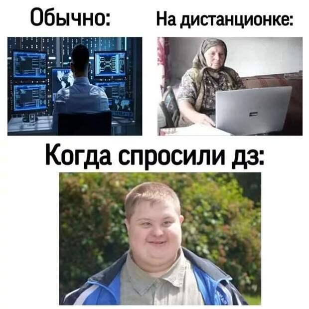 Смешные комментарии. Подборка chert-poberi-kom-chert-poberi-kom-59040703092020-14 картинка chert-poberi-kom-59040703092020-14