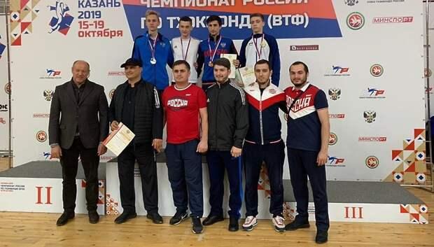 Подмосковные спортсмены завоевали медали на чемпионате России по тхэквондо