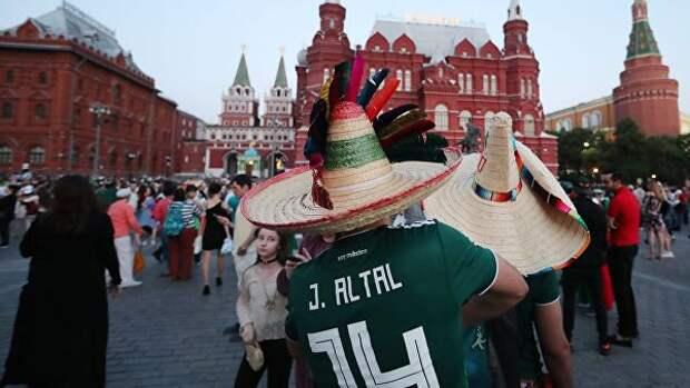 Мексиканские болельщики ЧМ-2018 в Москве
