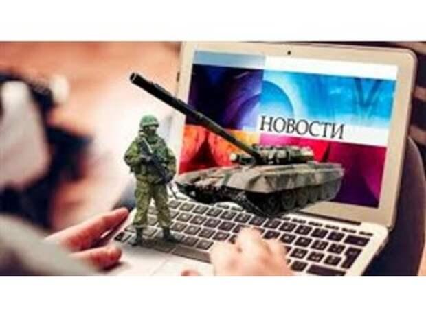 Как Россия побеждает в гибридной войне против США