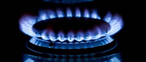 gaz-gas-gorelka