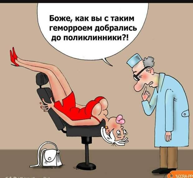 К психиатру в кабинет заходит мужик в хорошем костюме, с ушей свисает вермишель...