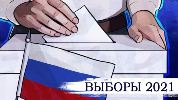 Выборы-2021: подборка нарушений от «Народных Новостей» по всей России