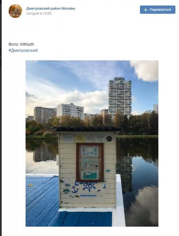 Фото дня: ретро-плакаты у Большого Ангарского пруда