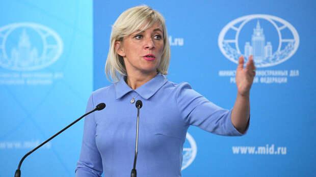 """Захарова отреагировала на слова Зеленского о """"потерявшихся"""" украинцах"""
