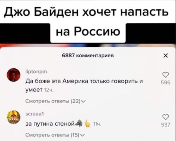 Странные посты и ситуации с просторов России и социальных сетей