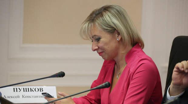 Мария Захарова: Ни национальных интересов, ни государственной политики