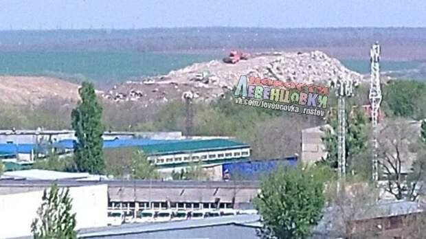 Власти Ростова заявили опереносе сроков ликвидации свалки вЛевенцовке