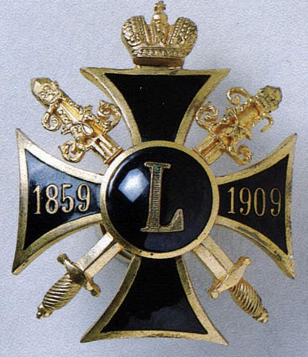 Крест '50-летие завершения Кавказских войн'. 1909 г.