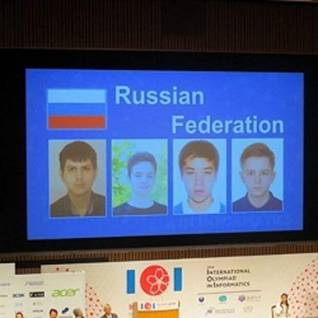 4 медали на олимпиаде по информатике в Японии - наши!