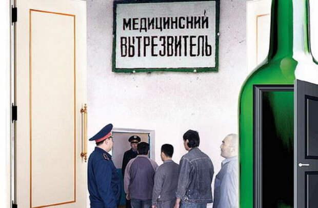 """Мэр Краснодара назвал закон медвытрезвителях """"сомнительной историей"""""""
