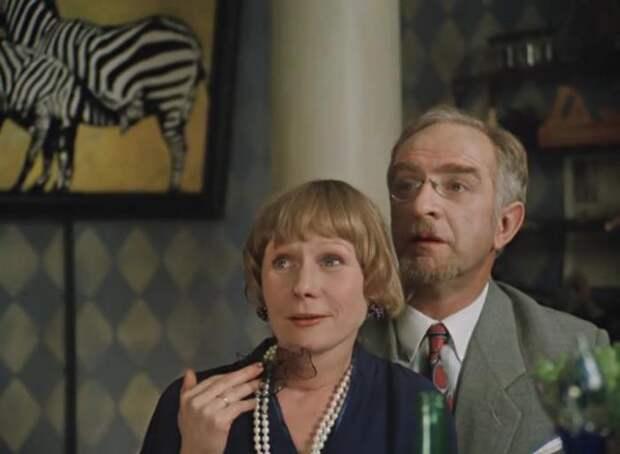 Кадр из фильма *Покровские ворота*, 1982