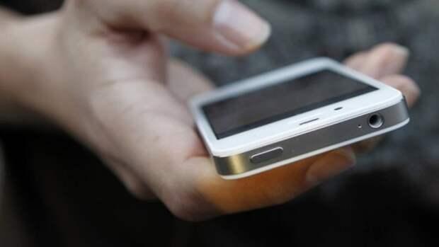 В Севастополе задержали подозреваемого в краже мобильного телефона