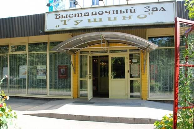 В выставочном зале «Тушино» пройдет праздничный концерт