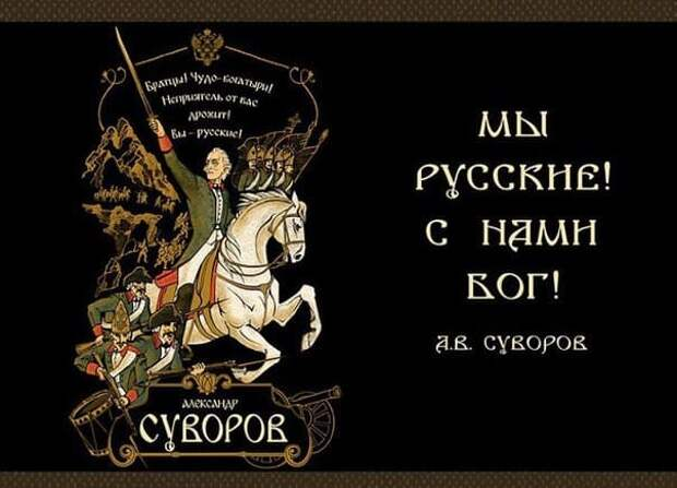 Какие-то гниды в ДК, «запретившие русских», юлят, или вообще «делают морду кирпичом»