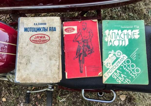 Набор литературы разных годов авто, мото, мотоцикл, мотоцикл Ява, олдтаймер, ретро техника, ява
