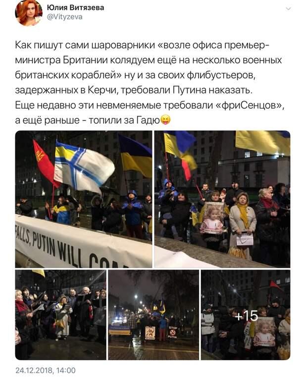 Юлия Витязева: Усталость от воинствующего украинства зашкаливает
