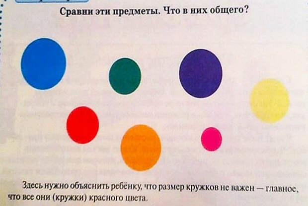 Размер - не главное, главное, чтоб красное! | Фото: Humor.FM.