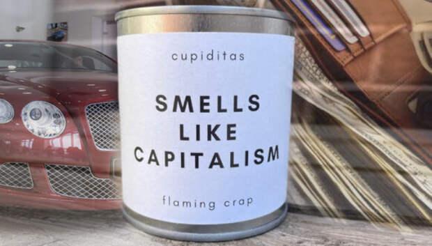 Британский бренд выпустил свечи с «ароматом богатства» и безумной ценой