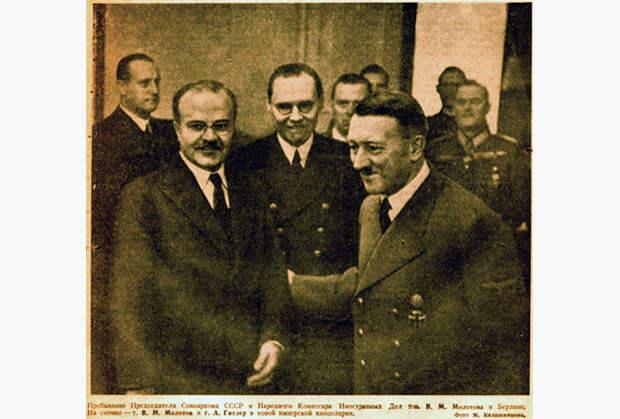 А. Гитлер принимает В. Молотова в Берлине, ноябрь 1940 г.