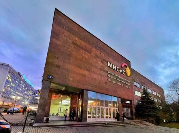 Forbes составил рейтинг российских вузов