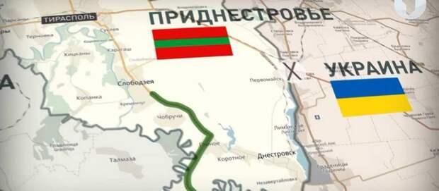 В Киеве обеспокоены: Вокруг Приднестровья назревает конфликт