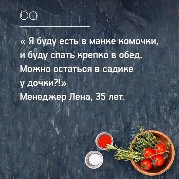 Друзья — это те, кто у тебя дома уже что-то жрёт на кухне...