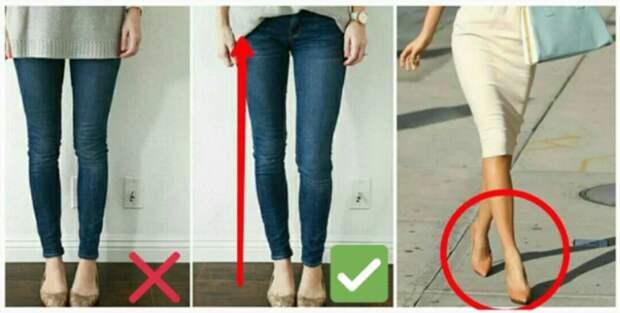 Как увеличить длину ног