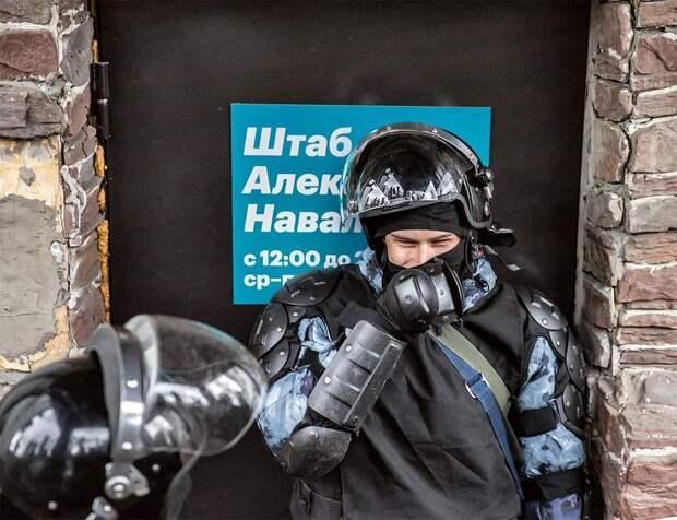 Прокуратура объяснила требование ликвидировать штабы Навального и ФБК