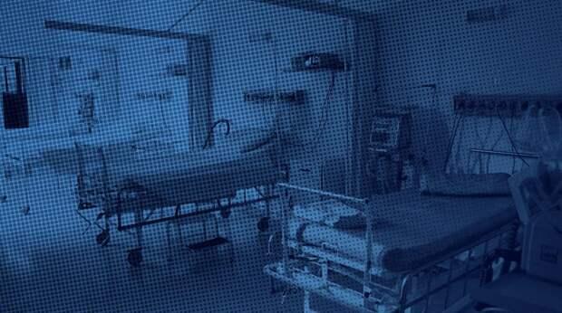В России в очередной раз установлен антирекорд по жертвам COVID-19