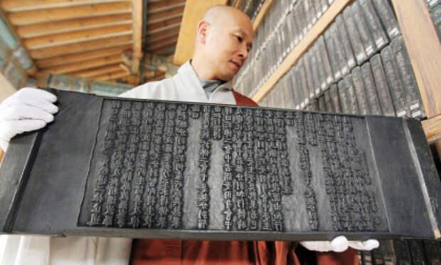 Уникальные древние тексты буддийских монахов
